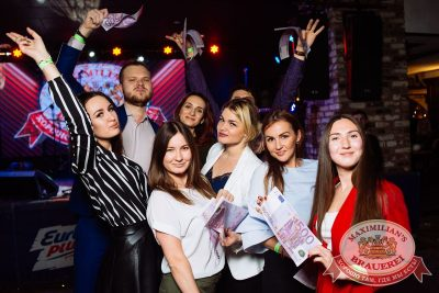«Дыхание ночи»: Dj Mikis (Минск), 9 февраля 2018 - Ресторан «Максимилианс» Екатеринбург - 7