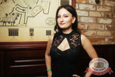 «Дыхание ночи»: Dj Shirshnev (Москва), 16 февраля 2018 - Ресторан «Максимилианс» Екатеринбург - 15