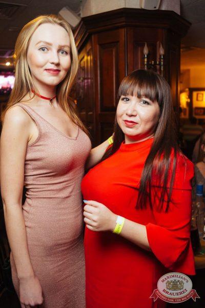 «Дыхание ночи»: Dj Shirshnev (Москва), 16 февраля 2018 - Ресторан «Максимилианс» Екатеринбург - 17