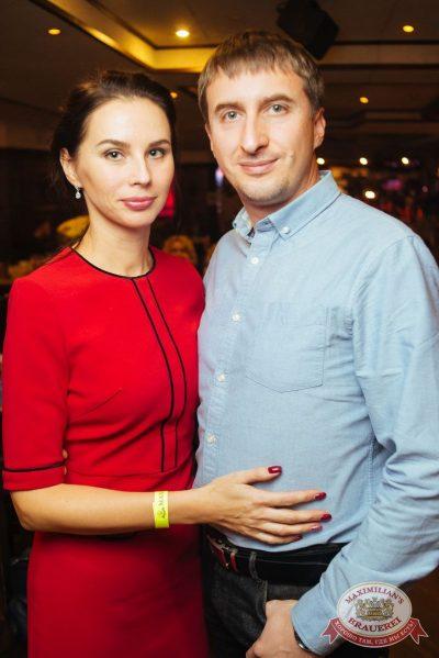 «Дыхание ночи»: Dj Shirshnev (Москва), 16 февраля 2018 - Ресторан «Максимилианс» Екатеринбург - 18