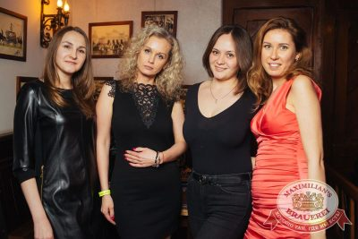 «Дыхание ночи»: Dj Shirshnev (Москва), 16 февраля 2018 - Ресторан «Максимилианс» Екатеринбург - 20