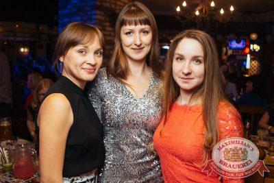 «Дыхание ночи»: Dj Shirshnev (Москва), 16 февраля 2018 - Ресторан «Максимилианс» Екатеринбург - 21