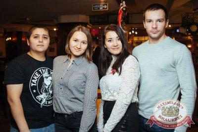 «Дыхание ночи»: Dj Shirshnev (Москва), 16 февраля 2018 - Ресторан «Максимилианс» Екатеринбург - 22