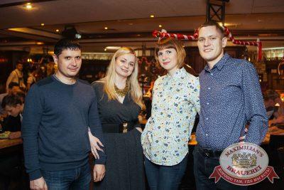 «Дыхание ночи»: Dj Shirshnev (Москва), 16 февраля 2018 - Ресторан «Максимилианс» Екатеринбург - 23