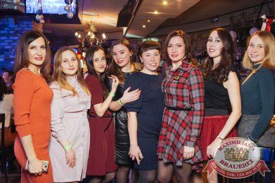 «Дыхание ночи»: Dj Shirshnev (Москва), 16 февраля 2018 - Ресторан «Максимилианс» Екатеринбург - 29