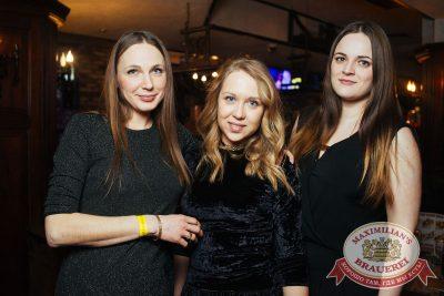 «Дыхание ночи»: Dj Shirshnev (Москва), 16 февраля 2018 - Ресторан «Максимилианс» Екатеринбург - 31