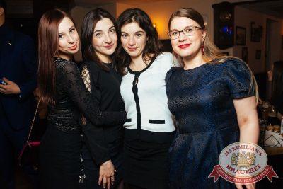 «Дыхание ночи»: Dj Shirshnev (Москва), 16 февраля 2018 - Ресторан «Максимилианс» Екатеринбург - 32