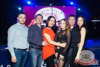 «Дыхание ночи»: Dj Shirshnev (Москва), 16 февраля 2018 - Ресторан «Максимилианс» Екатеринбург - 40