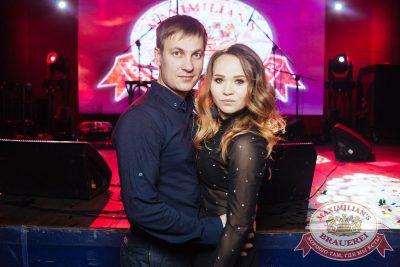 «Дыхание ночи»: Dj Shirshnev (Москва), 16 февраля 2018 - Ресторан «Максимилианс» Екатеринбург - 43