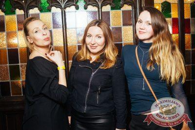 «Дыхание ночи»: Dj Shirshnev (Москва), 16 февраля 2018 - Ресторан «Максимилианс» Екатеринбург - 45