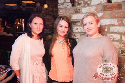 «Дыхание ночи»: Dj Shirshnev (Москва), 16 февраля 2018 - Ресторан «Максимилианс» Екатеринбург - 5