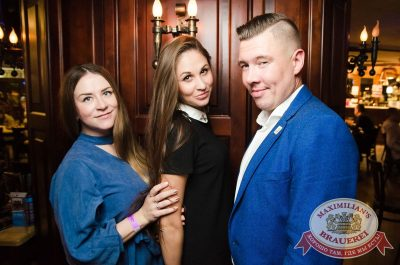 «Дыхание ночи»: Dj Shirshnev (Москва), 16 февраля 2018 - Ресторан «Максимилианс» Екатеринбург - 6