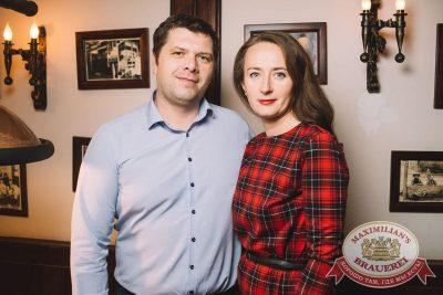 «Дыхание ночи»: Dj Shirshnev (Москва), 16 февраля 2018 - Ресторан «Максимилианс» Екатеринбург - 7