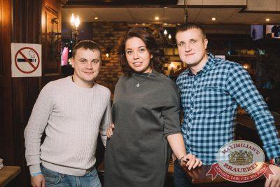 «Дыхание ночи»: Dj Shirshnev (Москва), 16 февраля 2018 - Ресторан «Максимилианс» Екатеринбург - 8