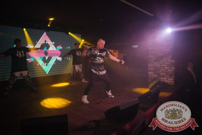 Группа «КАР-МЭН», 21 февраля 2018 - Ресторан «Максимилианс» Екатеринбург - 1