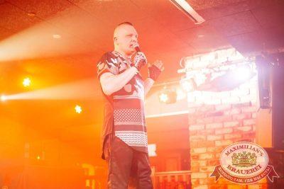 Группа «КАР-МЭН», 21 февраля 2018 - Ресторан «Максимилианс» Екатеринбург - 11