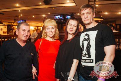 Группа «КАР-МЭН», 21 февраля 2018 - Ресторан «Максимилианс» Екатеринбург - 16