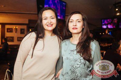 Группа «КАР-МЭН», 21 февраля 2018 - Ресторан «Максимилианс» Екатеринбург - 19
