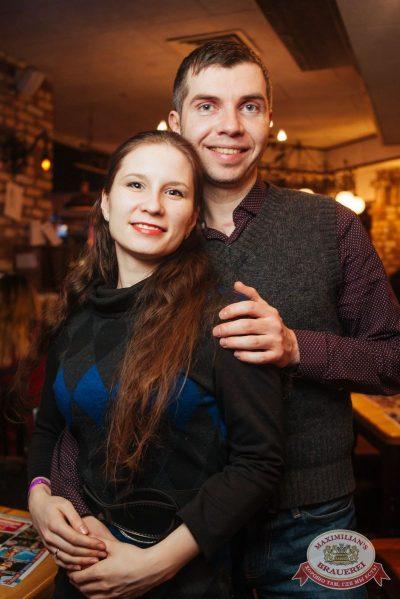 Группа «КАР-МЭН», 21 февраля 2018 - Ресторан «Максимилианс» Екатеринбург - 30