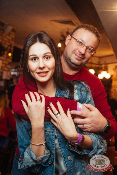 Группа «КАР-МЭН», 21 февраля 2018 - Ресторан «Максимилианс» Екатеринбург - 31