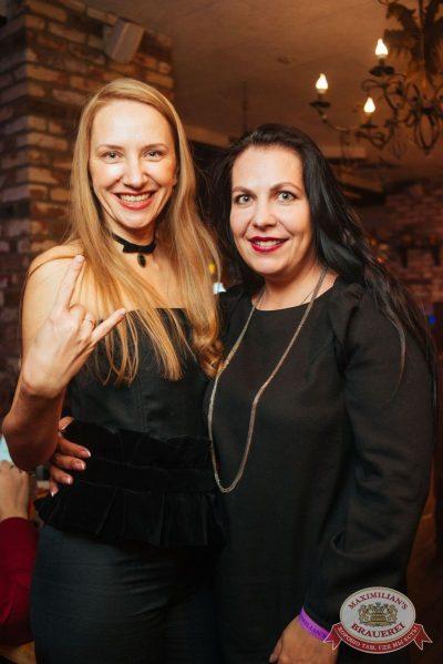 Группа «КАР-МЭН», 21 февраля 2018 - Ресторан «Максимилианс» Екатеринбург - 32