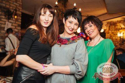 Группа «КАР-МЭН», 21 февраля 2018 - Ресторан «Максимилианс» Екатеринбург - 33