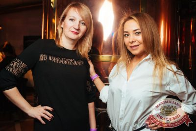 Группа «КАР-МЭН», 21 февраля 2018 - Ресторан «Максимилианс» Екатеринбург - 38