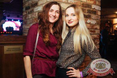 Группа «КАР-МЭН», 21 февраля 2018 - Ресторан «Максимилианс» Екатеринбург - 39