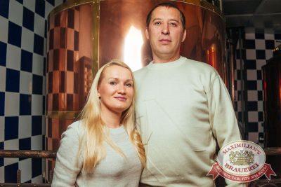 Группа «КАР-МЭН», 21 февраля 2018 - Ресторан «Максимилианс» Екатеринбург - 41