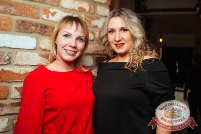 Группа «КАР-МЭН», 21 февраля 2018 - Ресторан «Максимилианс» Екатеринбург - 43