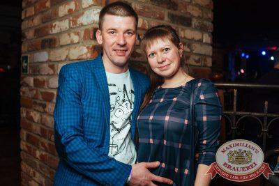 Группа «КАР-МЭН», 21 февраля 2018 - Ресторан «Максимилианс» Екатеринбург - 44