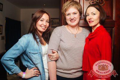Группа «КАР-МЭН», 21 февраля 2018 - Ресторан «Максимилианс» Екатеринбург - 47