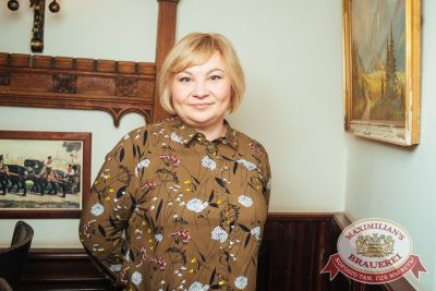 Группа «КАР-МЭН», 21 февраля 2018 - Ресторан «Максимилианс» Екатеринбург - 57