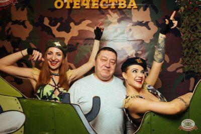 День защитника Отечества, 22 февраля 2019 - Ресторан «Максимилианс» Екатеринбург - 10