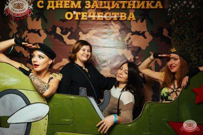 День защитника Отечества, 22 февраля 2019 - Ресторан «Максимилианс» Екатеринбург - 11