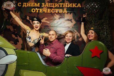 День защитника Отечества, 22 февраля 2019 - Ресторан «Максимилианс» Екатеринбург - 13