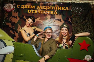 День защитника Отечества, 22 февраля 2019 - Ресторан «Максимилианс» Екатеринбург - 14