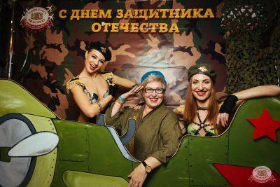 День защитника Отечества, 22 февраля 2019 - Ресторан «Максимилианс» Екатеринбург - 15