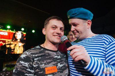 День защитника Отечества, 22 февраля 2019 - Ресторан «Максимилианс» Екатеринбург - 18