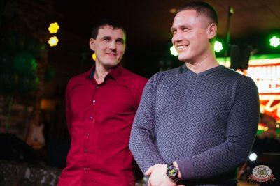 День защитника Отечества, 22 февраля 2019 - Ресторан «Максимилианс» Екатеринбург - 20