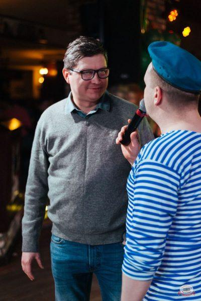 День защитника Отечества, 22 февраля 2019 - Ресторан «Максимилианс» Екатеринбург - 24