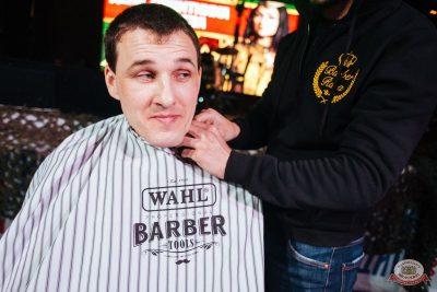 День защитника Отечества, 22 февраля 2019 - Ресторан «Максимилианс» Екатеринбург - 27