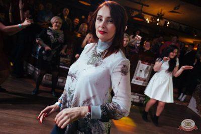 День защитника Отечества, 22 февраля 2019 - Ресторан «Максимилианс» Екатеринбург - 32
