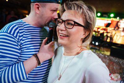 День защитника Отечества, 22 февраля 2019 - Ресторан «Максимилианс» Екатеринбург - 36