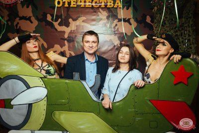 День защитника Отечества, 22 февраля 2019 - Ресторан «Максимилианс» Екатеринбург - 4