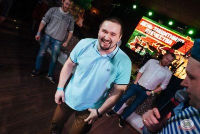 День защитника Отечества, 22 февраля 2019 - Ресторан «Максимилианс» Екатеринбург - 43