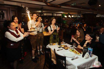 День защитника Отечества, 22 февраля 2019 - Ресторан «Максимилианс» Екатеринбург - 47