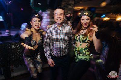 День защитника Отечества, 22 февраля 2019 - Ресторан «Максимилианс» Екатеринбург - 53