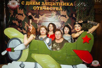 День защитника Отечества, 22 февраля 2019 - Ресторан «Максимилианс» Екатеринбург - 6