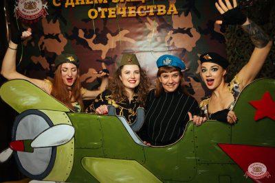 День защитника Отечества, 22 февраля 2019 - Ресторан «Максимилианс» Екатеринбург - 7